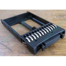 "Заглушка HDD Blank Filler SAS/SATA 2,5"" для серверов HP (376384-001) FR2000 В1279 (Клин)"