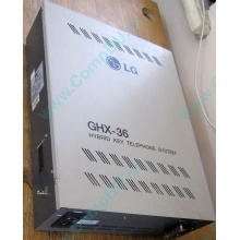 АТС LG GHX-36 (Клин)