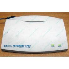 Сервер печати HP JETDIRECT 170X J3258B (внешний) - Клин