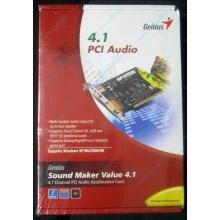 Звуковая карта Genius Sound Maker Value 4.1 в Клине, звуковая плата Genius Sound Maker Value 4.1 (Клин)