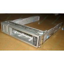 Салазки Sun 350-1386-04 в Клине, 330-5120-04 1 для HDD (Клин)