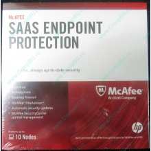 Антивирус McAFEE SaaS Endpoint Pprotection For Serv 10 nodes (HP P/N 745263-001) - Клин