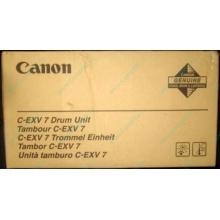 Фотобарабан Canon C-EXV 7 Drum Unit (Клин)