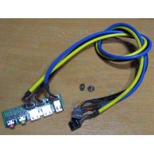 Панель передних разъемов (audio в Клине, USB в Клине, FireWire) для корпуса Chieftec (Клин)