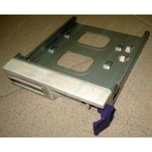 Салазки RID014020 для SCSI HDD (Клин)