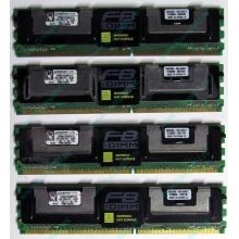 Серверная память 1024Mb (1Gb) DDR2 ECC FB Kingston PC2-5300F (Клин)