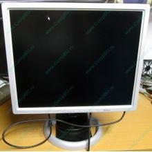 """Монитор 19"""" Belinea 10 19 20 (11 19 02) царапина на экране (Клин)"""