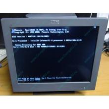 Б/У моноблок IBM SurePOS 500 4852-526 (Клин)