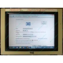"POS-монитор 8.4"" TFT TVS LP-09R01 (без подставки) - Клин"