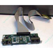 Панель передних разъемов (audio в Клине, USB) и светодиодов для Dell Optiplex 745/755 Tower (Клин)
