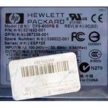 Блок питания 575W HP DPS-600PB B ESP135 406393-001 321632-001 367238-001 338022-001 (Клин)
