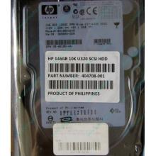 Жёсткий диск 146.8Gb HP 365695-008 404708-001 BD14689BB9 256716-B22 MAW3147NC 10000 rpm Ultra320 Wide SCSI купить в Клине, цена (Клин).