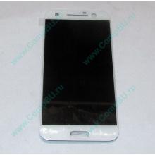 Дисплей HTC10 в Клине, купить экран для HTC10 (Клин)