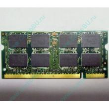 Модуль памяти 2Gb DDR2 200-pin Hynix HYMP125S64CP8-S6 800MHz PC2-6400S-666-12 (Клин)