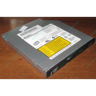 Slim DVD-CDRW Sony CRX850E (Клин)