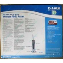 WiFi ADSL2+ роутер D-link DSL-G604T в Клине, Wi-Fi ADSL2+ маршрутизатор Dlink DSL-G604T (Клин)