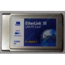 Сетевая карта 3COM Etherlink III 3C589D-TP (PCMCIA) без LAN кабеля (без хвоста) - Клин